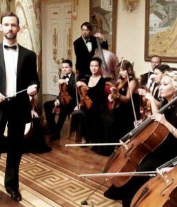 Камерный-оркестр