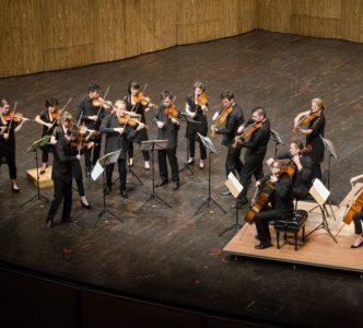 Оркестр струнный