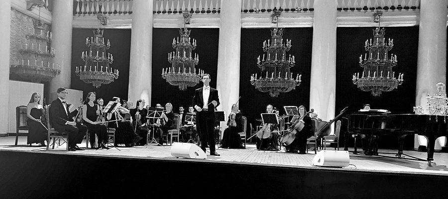 Сифонический оркестр Модерн Колонный зал