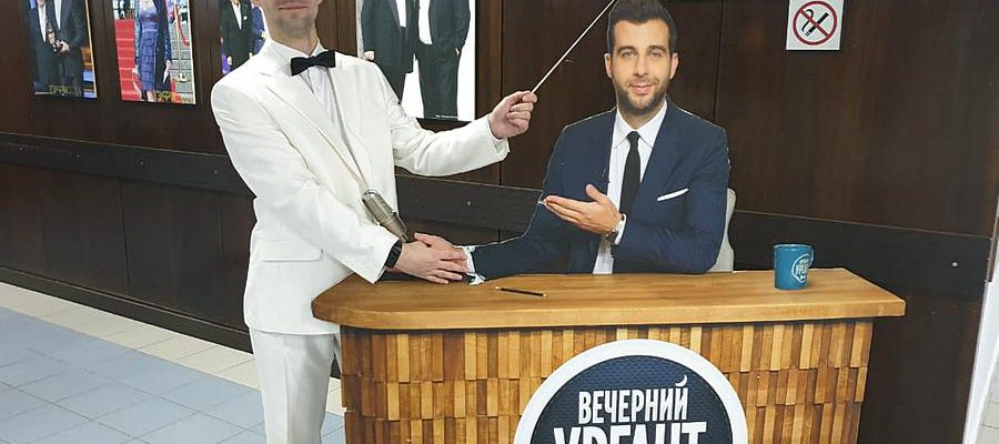 Спиряев дирижер оркестра Модерн и Вечерний Ургант