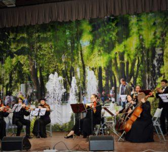 Оркестр с трубой