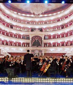 Большой симфонический оркестр